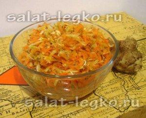 Салат из земляной груши с морковью