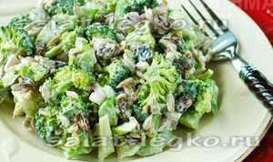 Салат с белокочанной капустой и брокколи
