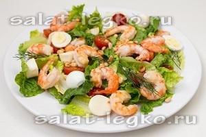 рецепты салатов из креветок с помидорами