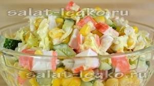 Рецепт вкусного крабового салата