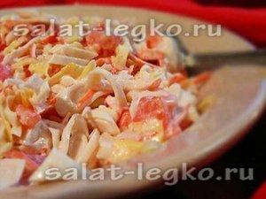салат с кальмаром рецепт