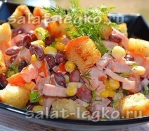 Cалат с фасолью и сухариками рецепты с фото