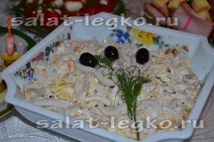 Кальмары с яблоком рецепт салата