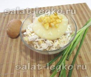 Салат из курицы с ананасом и кукурузой, рецепт