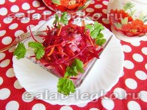 Салат из кислой капусты со свеклой - рецепт с фото