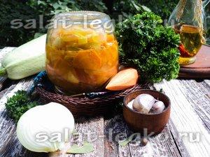 рецепт кабачкового салата с овощами на зиму