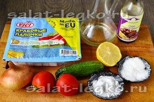 Ингредиенты для приготовления салата с крабовыми палочками без майонеза