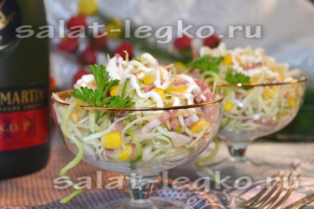 салат из капусты кукурузы и колбасы огурца