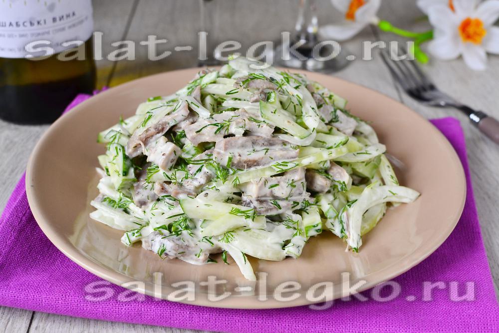 салат с языкомяйцом и огрурцом рецепт с фото