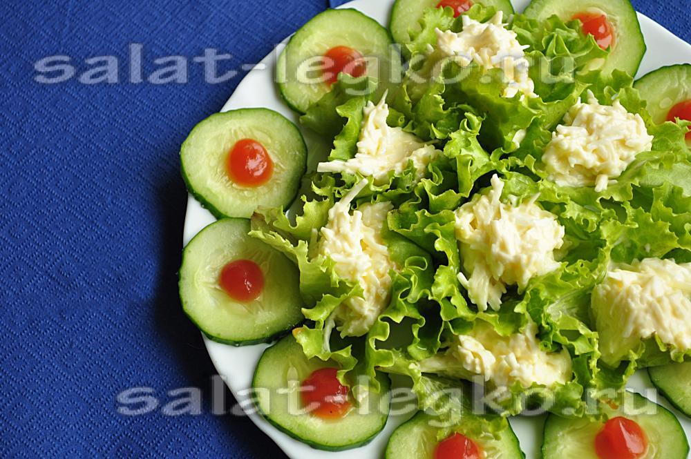 Простой Салат С Плавленого Сыра