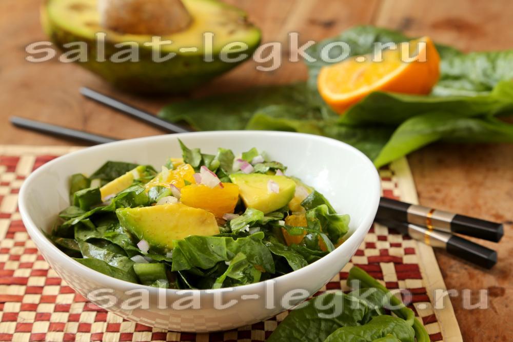 Салат с апельсином, авокадо и кунжутом: оригинальное сочетание изоражения
