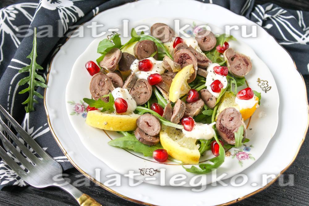 салат с куриными потрохами рецепт