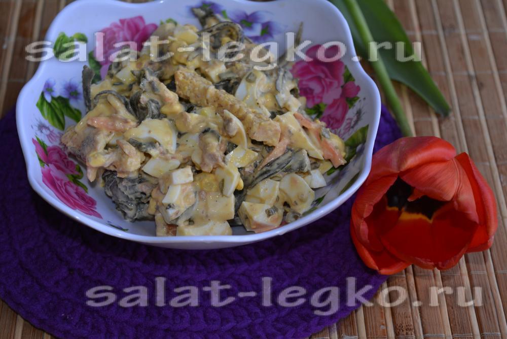 салат с килькой в томатном соусе на зиму рецепты