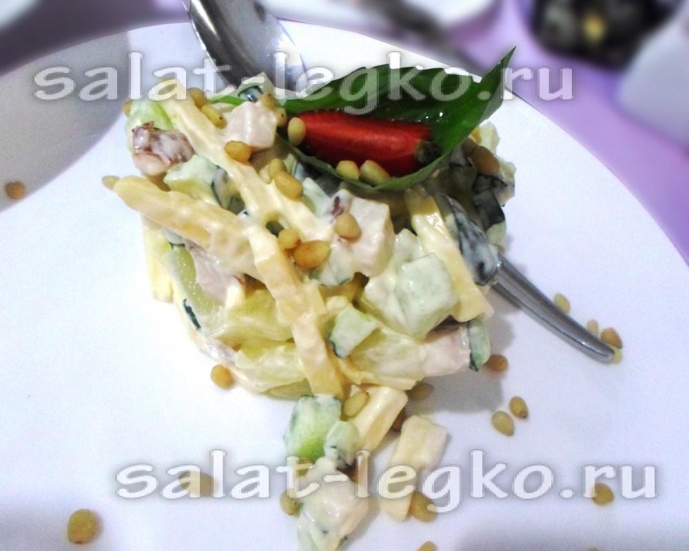 Салат стриптиз рецепт