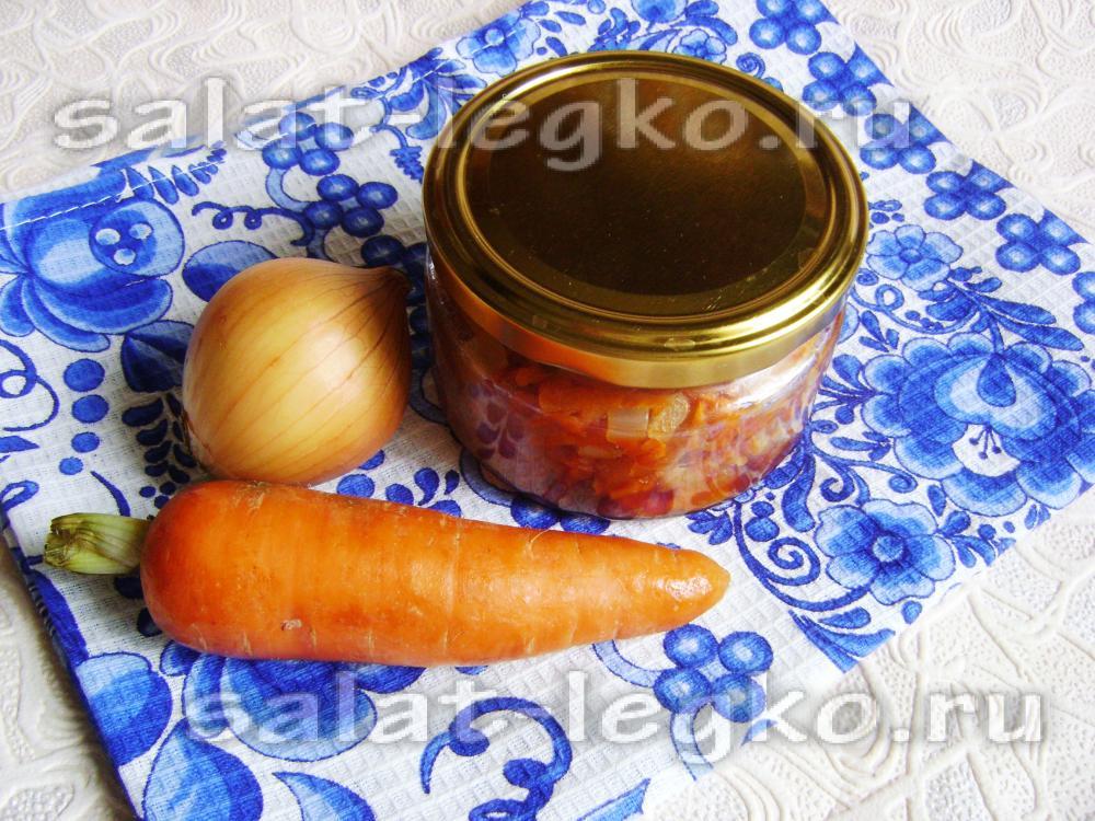 Смотреть Салат рыжик из моркови на зиму видео