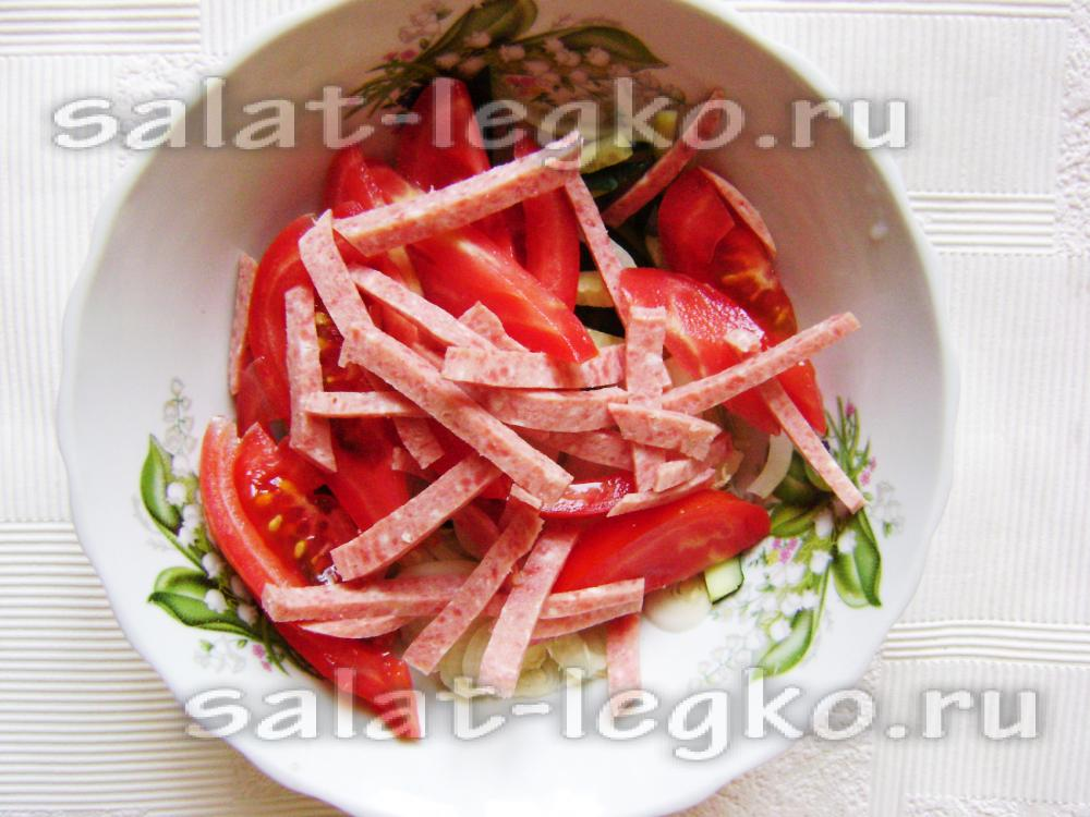Салат холостяк