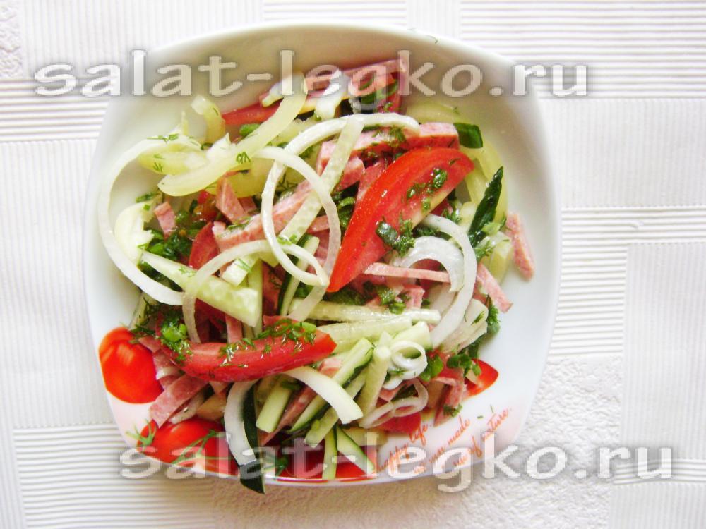 Салат холостяк картинки