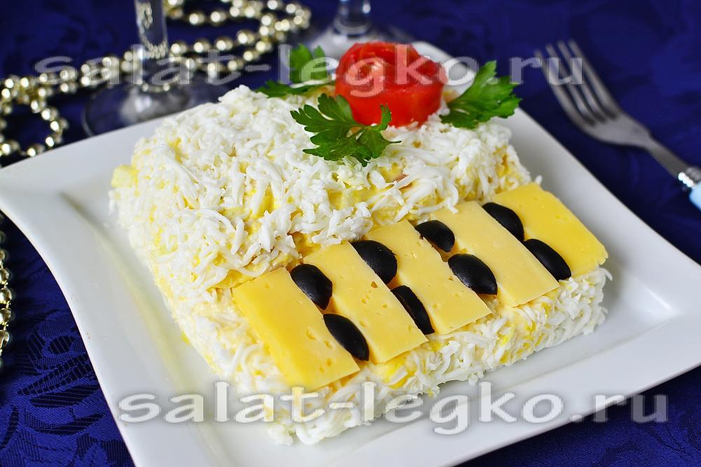 Салат рояль рецепт с фото пошагово