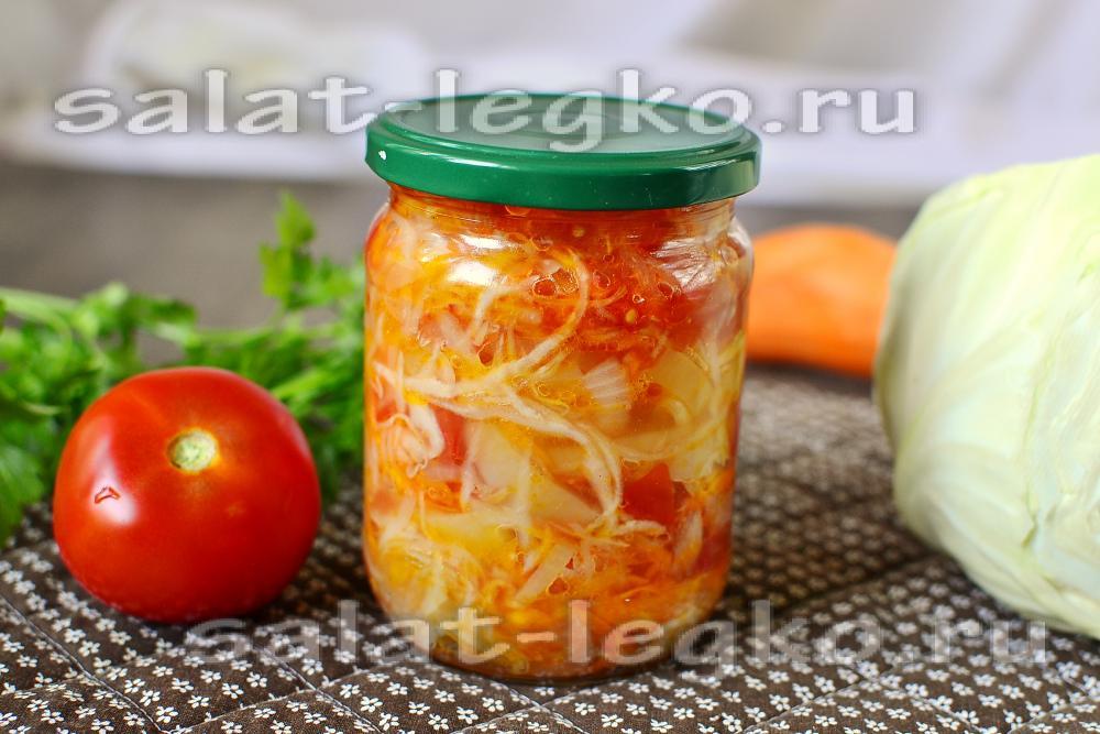 салат с капусты с перцем и помидорами на зиму