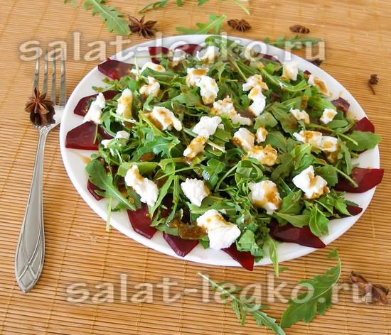 Рецепт салата со свеклой и козьим сыром