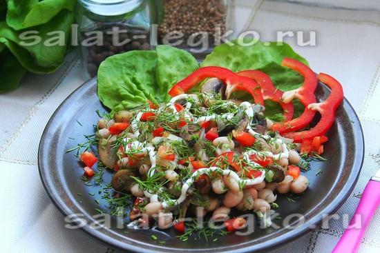 рецепт салата с фасолью и грибами