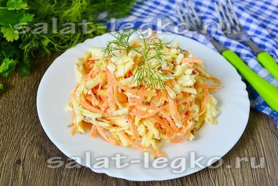 салат с колбасным сыром и морковью