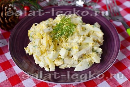 рецепт салата из кальмаров с яйцом и сыром и чесноком