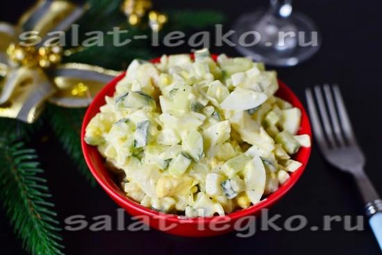 рецепт салата из кальмаров с огурцом и яйцом