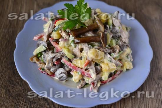 Салат из языка и маринованных грибов