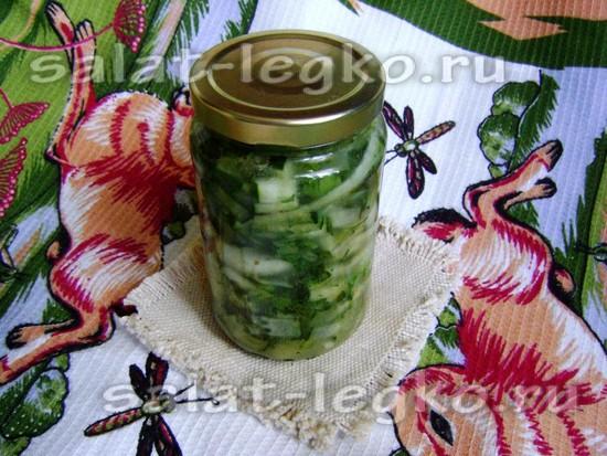 Салат из огурцов Обворожительный