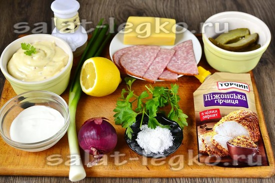 Ингредиенты для приготовления салата Закусочный