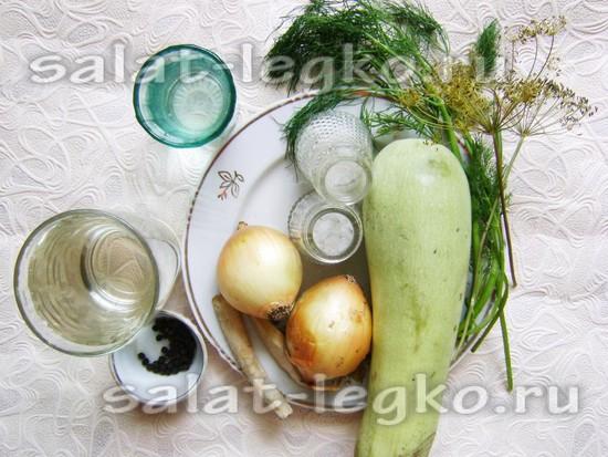 Ингредиенты для приготовления салата из кабачков «Впрок»