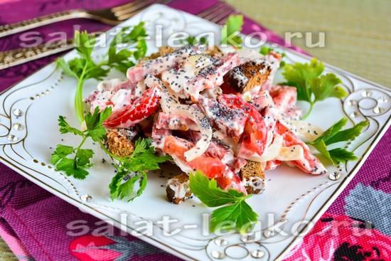 Рецепт салата муравейник