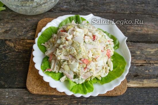 выложить салат горкой