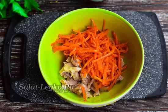 добавить к курице морковь по-корейки