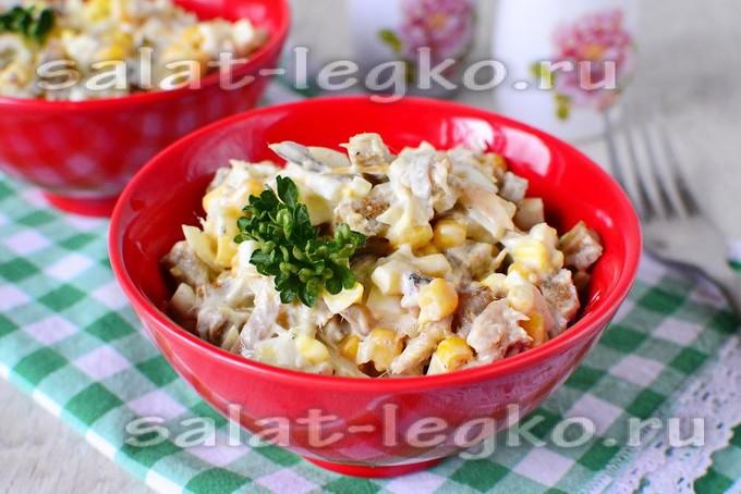 салат с шпротами и консервированной кукурузой рецепт с фото