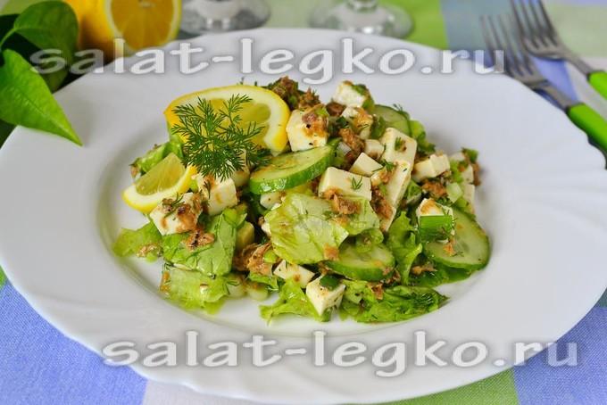 Салат с тунцом и брынзой