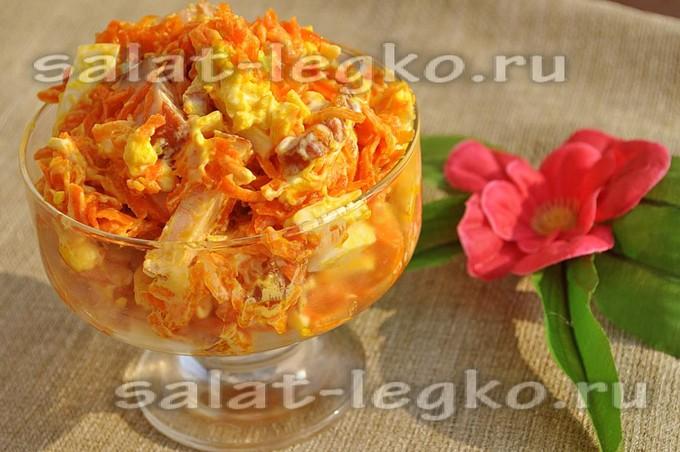 еврейский салат с морковью