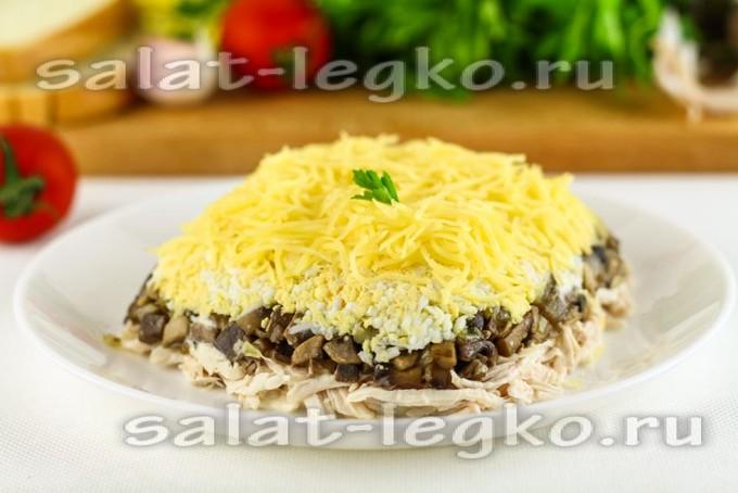 Слоеный салат с курицей, грибами и твердым сыром