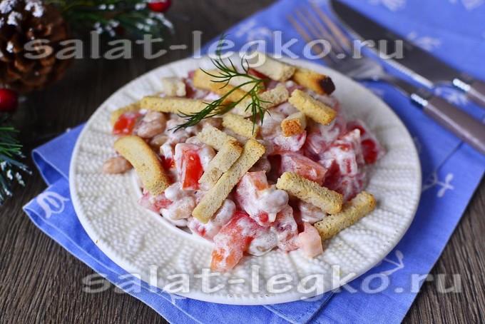 Салат постный с фасолью и сухариками 9