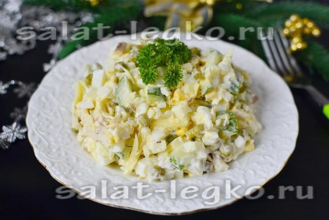 салат с отварной горбушей рецепт