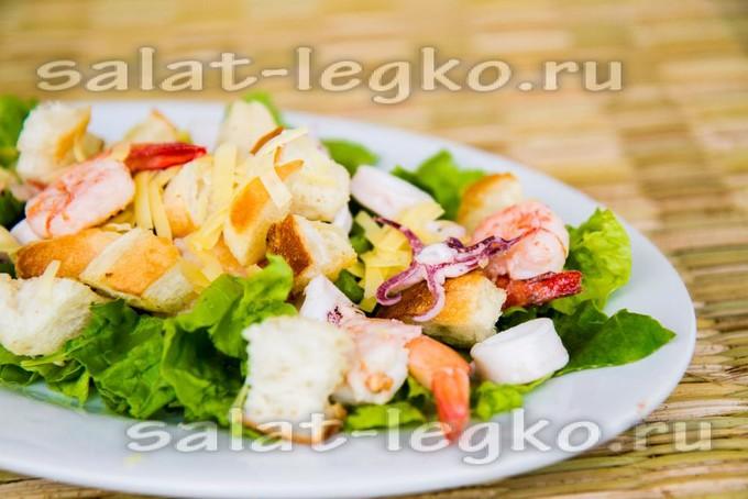 рецепт салата цезарь из морепродуктов
