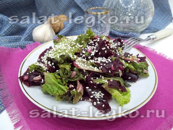 Салат с семечками подсолнуха рецепты