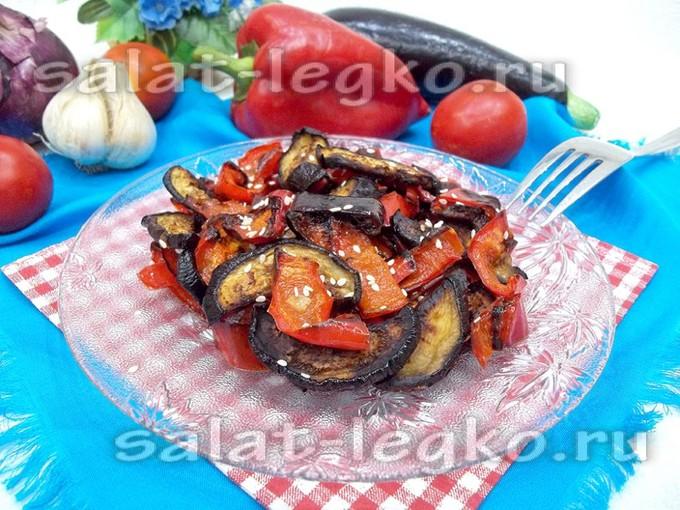 Теплый салат из баклажанов и перцев