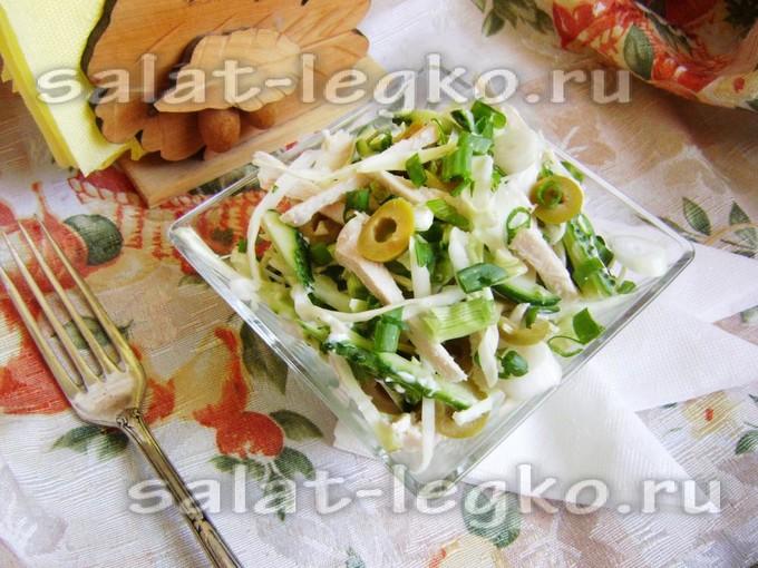 "Салат ""Дамский"" с курицей и оливками"