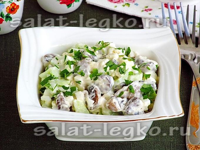 салат с грибами и огурцами