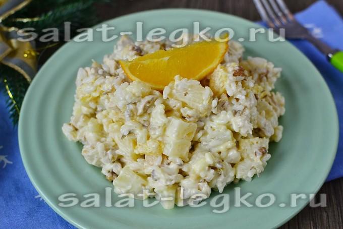 Салат с куриной грудкой, ананасом и апельсинами