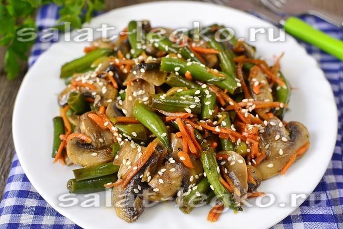 салат корейской морковью со стручковой фасолью рецепт