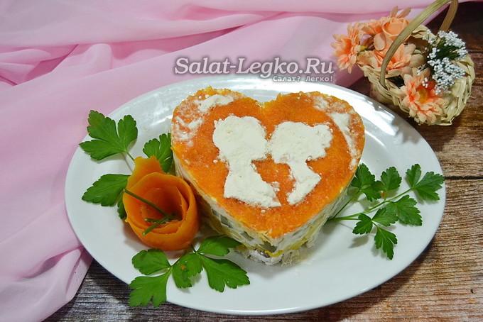 салат с мясом рецепт с днем святого валентина