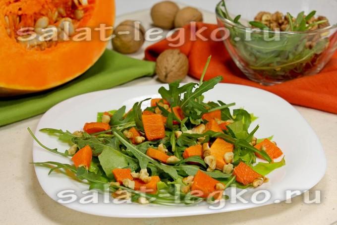 Салат с печеной тыквой, руколой и грецкими орехами